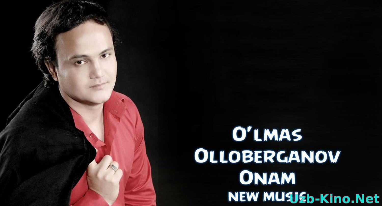 O LMAS OLLOBERGANOV MP3 СКАЧАТЬ БЕСПЛАТНО