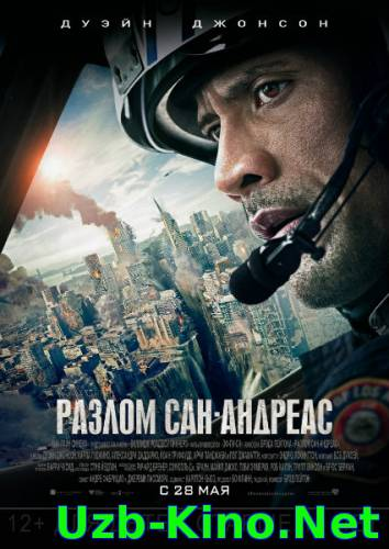 San Andreas (2015) Hindi Dubbed PDVDRip 700 MB
