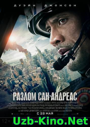 San Andreas (2015) Hindi Dubbed PDVDRip 700 MB