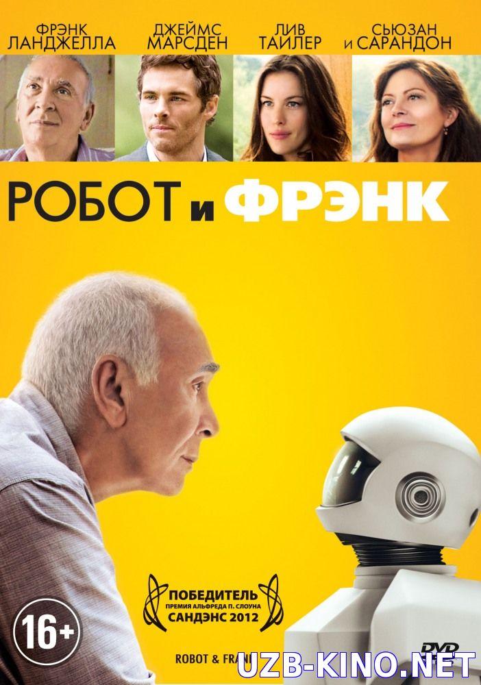 Prometey / Прометей Uzbek O ' zbek tilida tas-ix skachat download